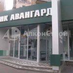 bank-avangard-ul-b-yakimanka-52