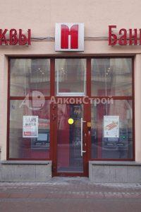 bank-moskvy-ul-arbat-d-1