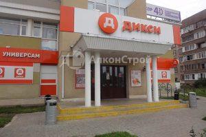 magazin-diksi-g-podolsk-ul-yubilejnaya-d-32a