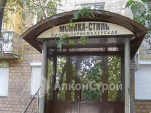 parikmakherskaya-monika-stil-trifonovskaya-51