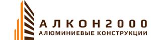 АлконСтрой